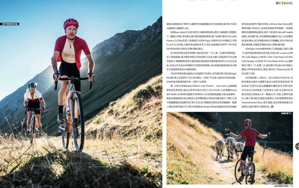 Gravel Biking on the Strada dell'Assietta by Alain Rumpf for Adventure (China)